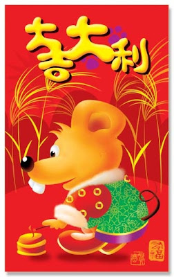 Gong Xi Fa Chai : Happy Chinese New Year 2008 To All Chinese in Malaysia & Worldwide