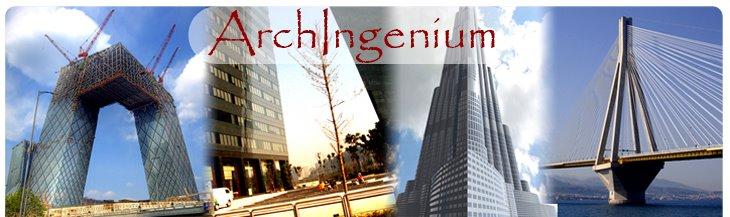 ArchIngenium - Blog de Engenharia Civil e Arquitetura