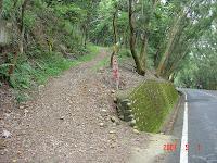 橫山登山口