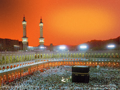 Site Blogspot  Wallpaper on Makkah Wallpapers  Madina Wallpapers  Islamic Wallpapers  Makkah