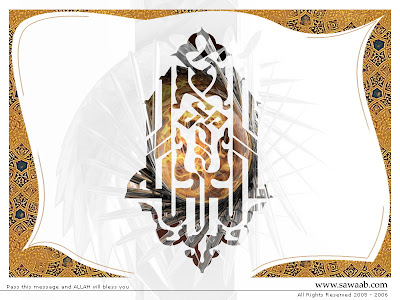 wallpaper islamic cartoon. Islamic Wallpapers, Islamic