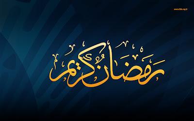 Islamic Eid Ramadan