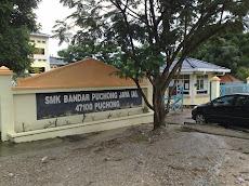 SMK BPJA - 2