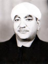 الحاج عبد الوهاب أبو نحول