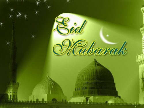 Eid SMS Text Messages