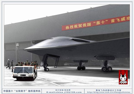 China's future bomber