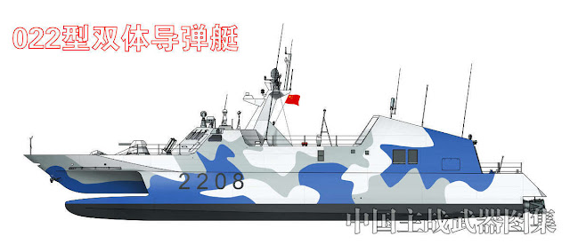 022 pairs of body missile boat