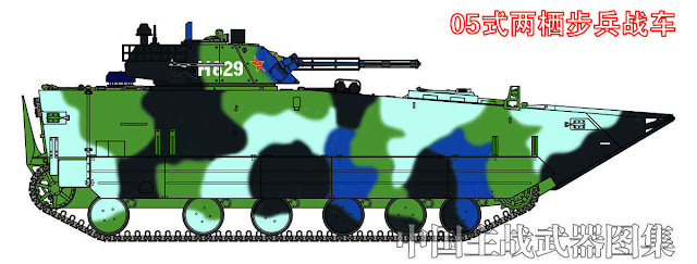 05 amphibious infantry fighting vehicle