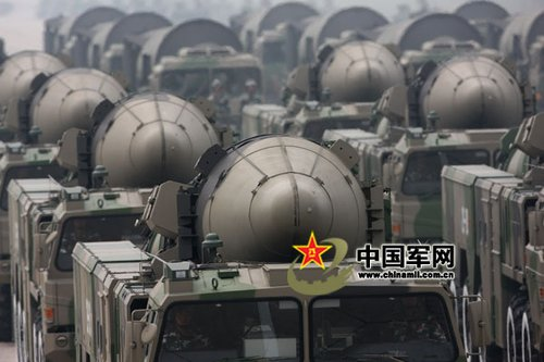 Dongfeng-21C conventional missile side team