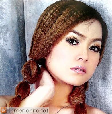keav sansana khmer girl