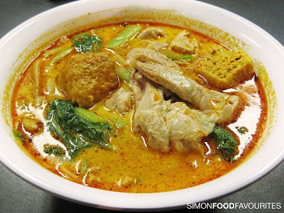 laksa images. chicken laksa soup.