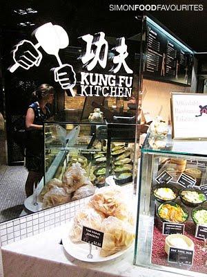 kung fu kitchen chinese and malaysian westfield sydney cbd 20 jan 2011 - Kung Fu Kitchen