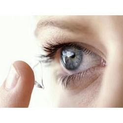 infecciones oculares