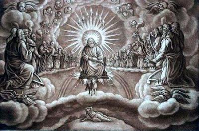 Откровение перед Богом
