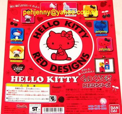 Keroppi Hello Kitty Friend