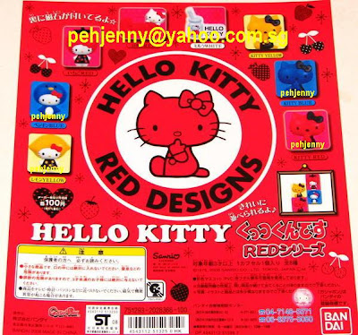 BANDAI CAPSULE TOY - HELLO KITTY RED DESIGNS MAGNET