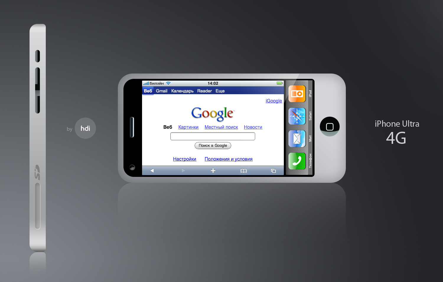 apple iphone  4g release date