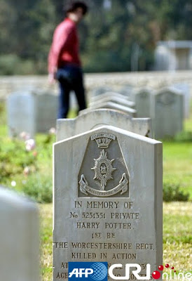 以色列哈利波特墓 - 知名景點以色列哈利波特墓
