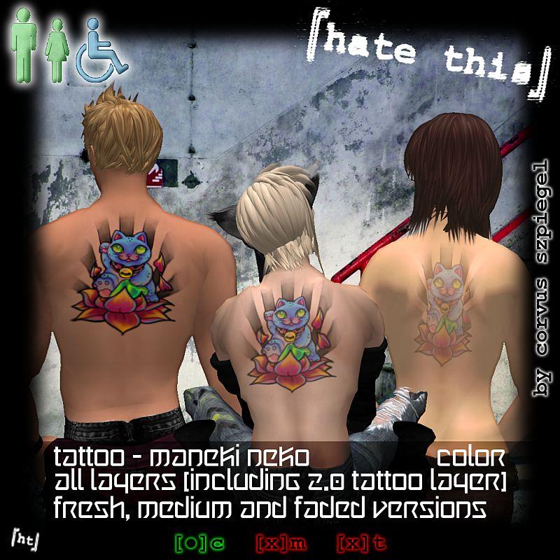 [hate this] Lucky Prize - tattoo - maneki neko COLOUR