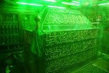 Makam Imam Mazhab Kita