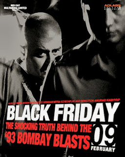Black Friday (2004) poster