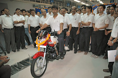 Bajaj's new Plant at Pantnagar