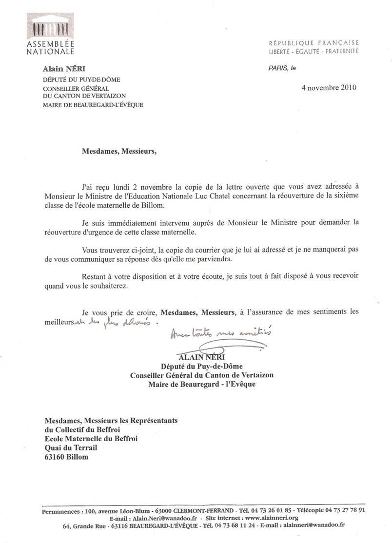 declaration letter format for resume email resume