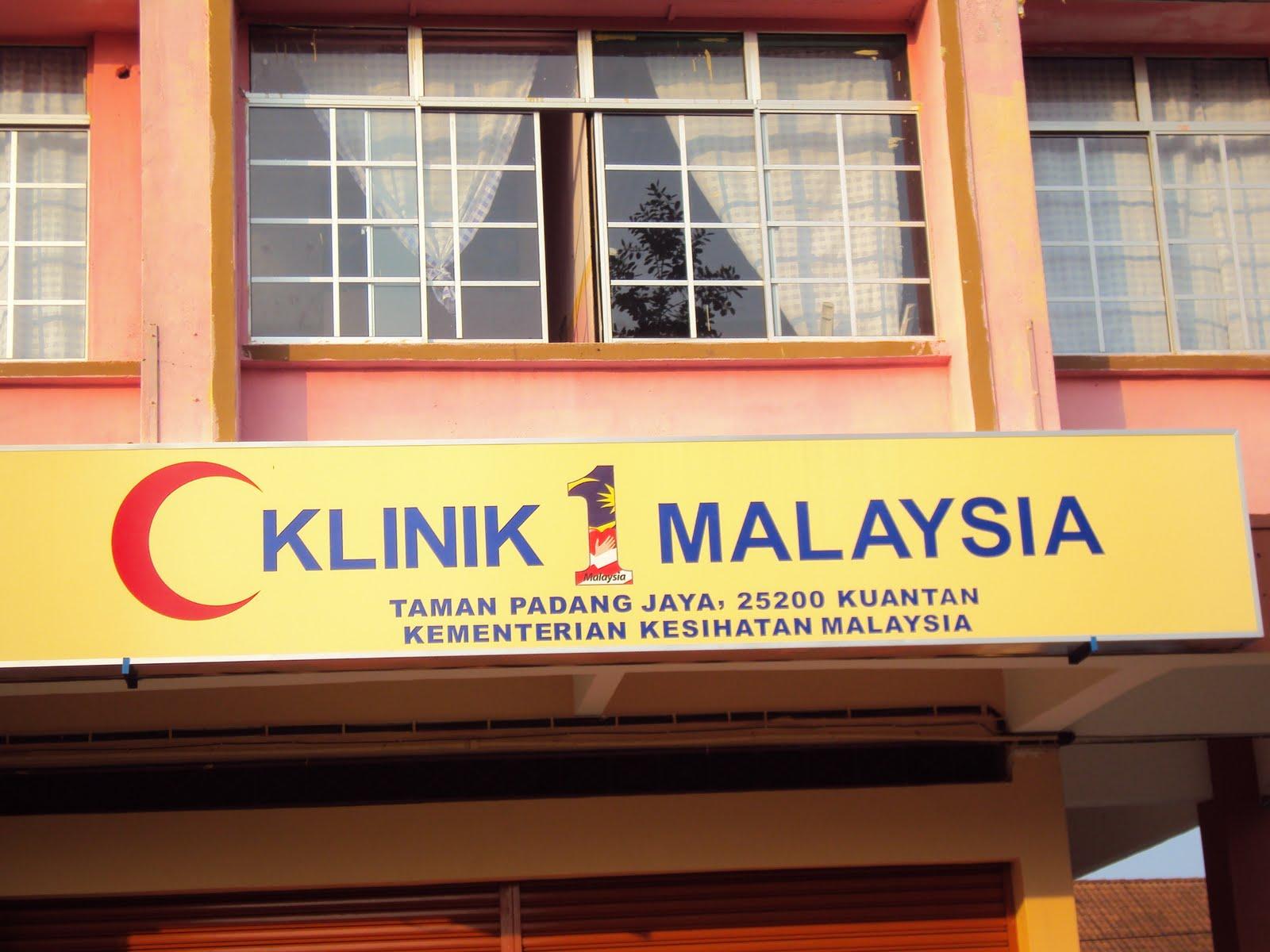 Annaleeya S Family Klinik 1 Malaysia