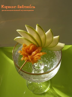 carving fruits: decoration for glass