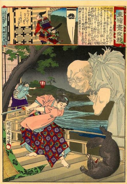 Kusunoki Masatsura, No. 31, by Chikanobu