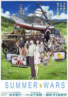 VER Summer Wars (2009) ONLINE SUBTITULADA