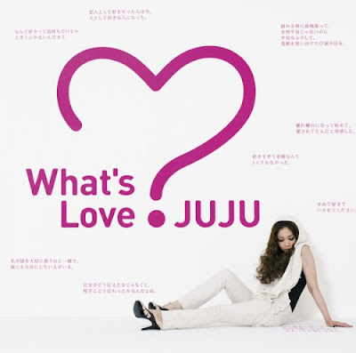 nipponu0026ampjkotori juju whatu002639s love what s love 400x397