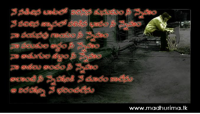 Telugu Subhakankshalu Images Love Quotes With New