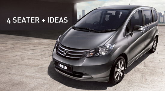 Honda Freed S Alpha Cheaper Mpv Auto News For Car Lovers | Cars ...