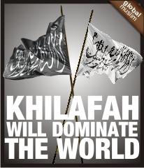 http://3.bp.blogspot.com/_R3FAQ5sxFS0/TIUktRLS8TI/AAAAAAAAABE/l5dPBDkKPSk/s1600/Globalmuslim.jpg