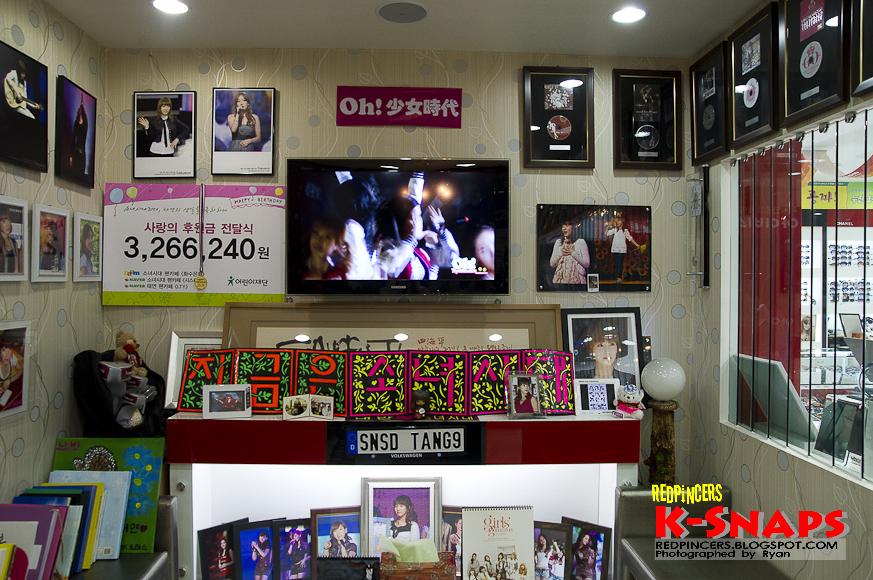 Mensaje de Taeyeon en la óptica de su padre _IGP8803