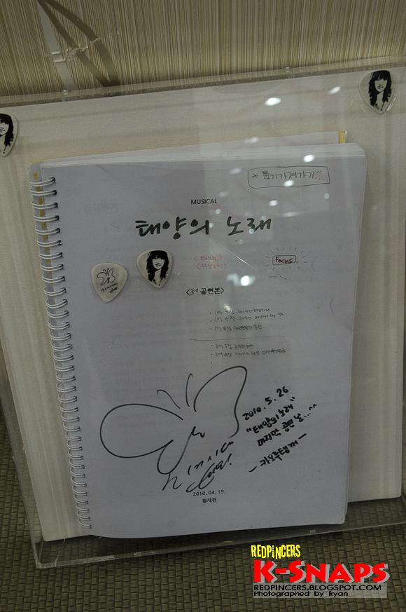Mensaje de Taeyeon en la óptica de su padre _IGP8802