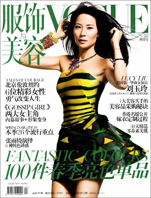 Lucy Liu for Vogue China April 2009 by Mario Sorrenti