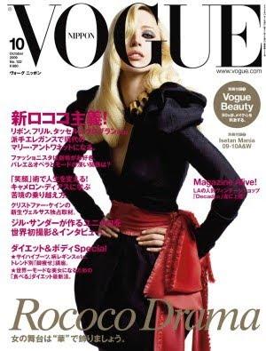 Vogue Nippon Ocotber 2009