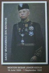 Dato Muhammad Mahbob [son of Mahbob Yunus Bugis & Moi ]