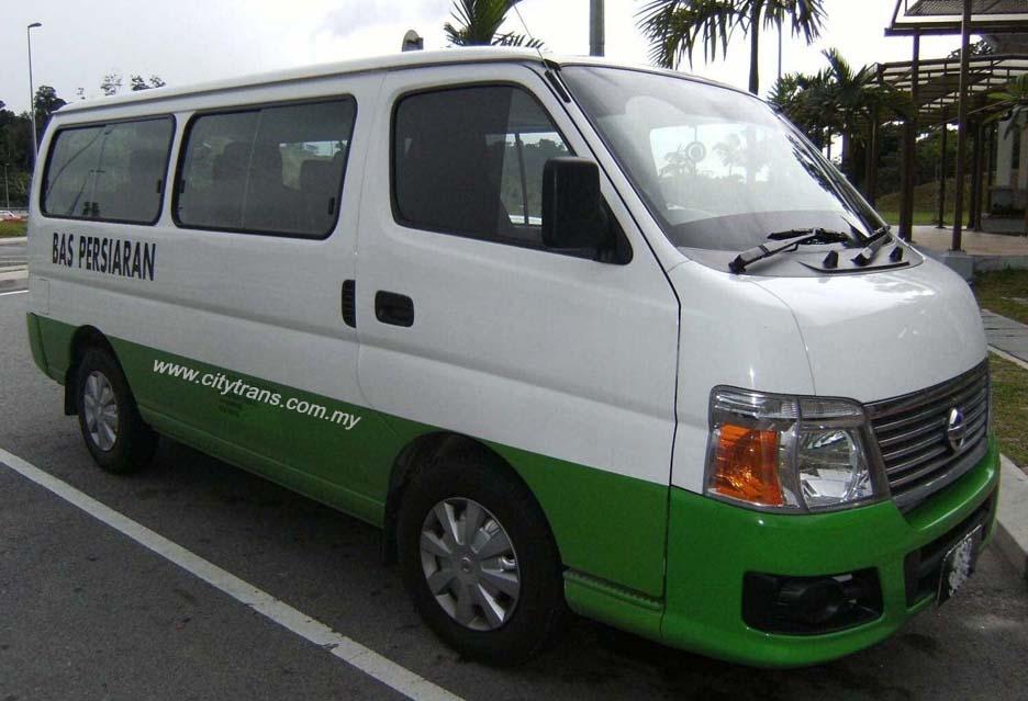Yahoo Mercado Libre Mexico Nissan Urvan   Autos Weblog