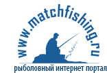 Matchfishing Russia