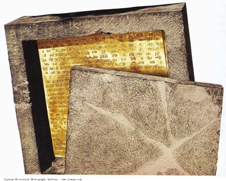 The Darius Plates in Stone Box, Evidence Book of Mormon is Truly An Ancient Record