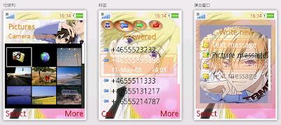 「櫻蘭高校男公關部」SE手機主題240X320