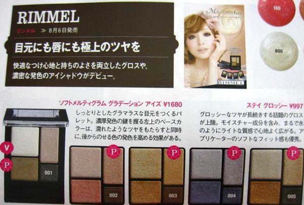 Ayumi Hamasaki - Page 4 IMG_4697