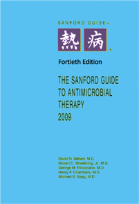 The Sanford Guide to Antimicrobial Therapy, 40th ed. 2010.