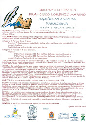 CERTAME LITERARIO FRANCISCO LORENZO MARIÑO - AGUIÑO, 50 ANOS DE PARROQUIA