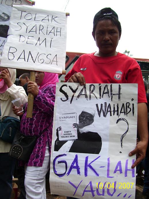 Syariah Wahabi?