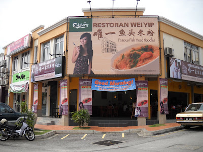 Restoran Wei Yip Fish Head Noodles