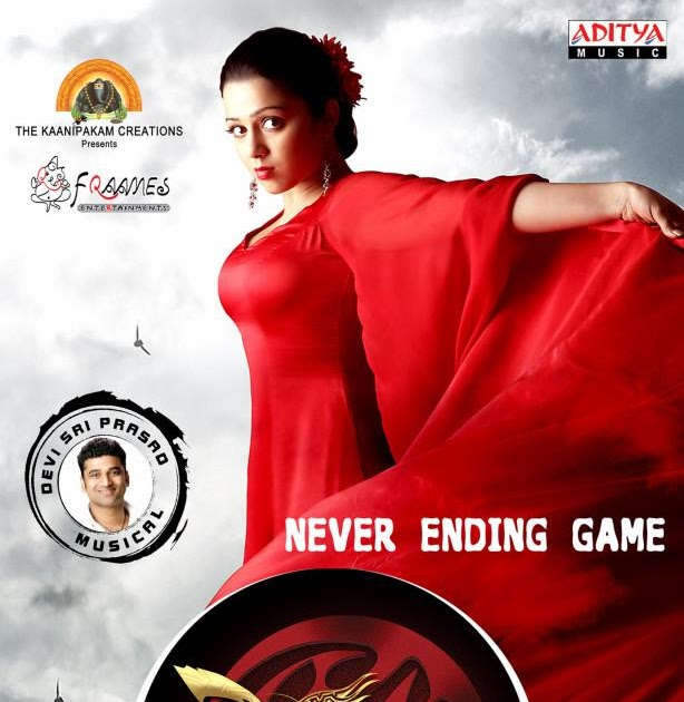 Image Result For Aata Movie